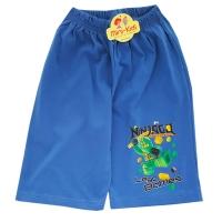 Pantaloni scurti baieti 5-8 ani, NinjaGo, bleumarin