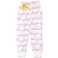 Pantaloni de pijama copii 1-3 ani, Hip & Hop, roz