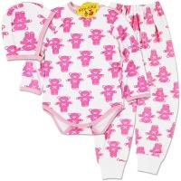 Costumas grosut copii 1-3 ani, ursuleti, roz