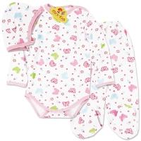 Costumas grosut bebelusi 0-12 luni, fluturasi
