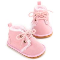 Ghetute imblanite bebelusi 0-15 luni, roz