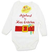 Body Craciun bebelusi 0-12 luni, Ajutorul lui Mos Craciun