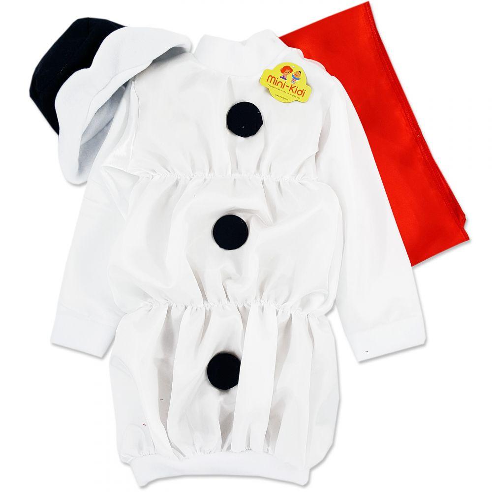 Costum serbare copii 3-6 ani 1f5a657a0fa