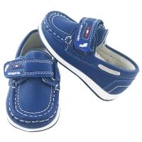 Pantofi eleganti baieti, marimi de la 20 la 24, piele naturala la interior