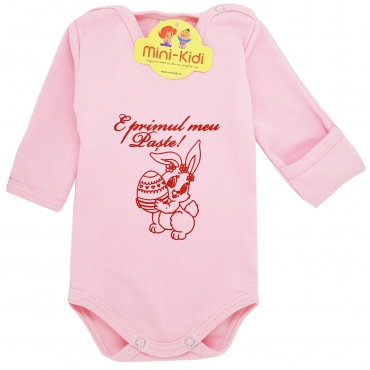 Body E primul meu Paste, bumbac pieptanat, nou nascuti 0-1 luni