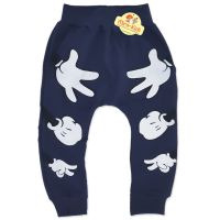 Pantaloni grosi, moderni, copii 2-7 ani