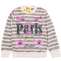 Bluza bumbac fetite 2-7 ani, Paris, dungi