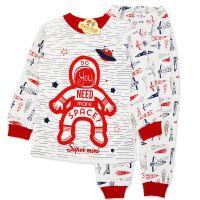 Pijamale bumbac copii 2-5 ani, do you need more space
