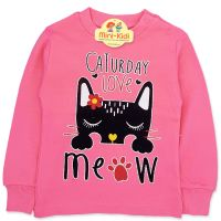Bluza bumbac fetite 1-4 ani, pisicuta