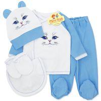 Costumas bumbac bebelusi 3-6 luni, 5 piese, montanel, bleu