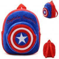 Rucsac plușat copii, Captain America, 23 cm