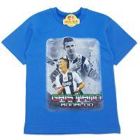 Tricou bumbac baieti 7-12 ani, Ronaldo, albastru