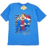 Tricou bumbac baieti 11-12 ani, Messi, albastru