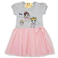 Rochita eleganta fetite 2-8 ani, gri-roz