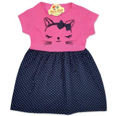 Rochita bumbac fetite 1-5 ani, pisicuta, roz-bleumarin